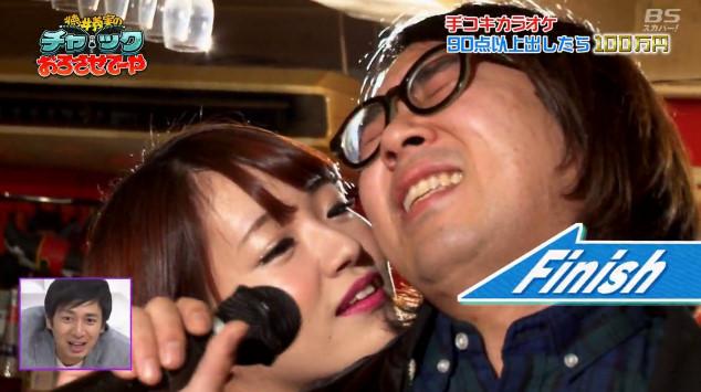 japanese game show karaoke jerk off hand job nurse sing crazy tokui chuck