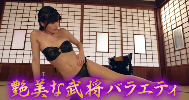 shoko takahashi armor yoroi bijo body hot g-cup bust breasts strip