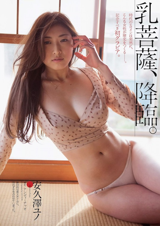 Devon asian porn bin nipples hardcore