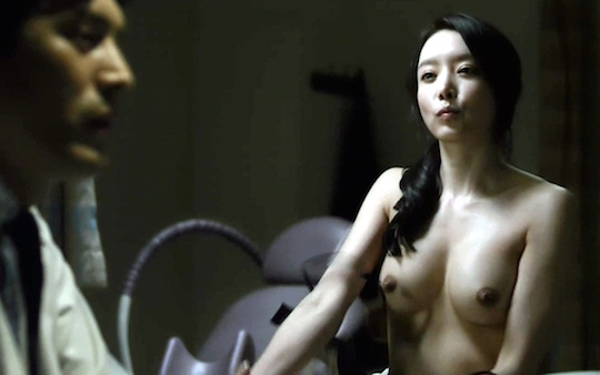 image Korean actress jin juhee first porn