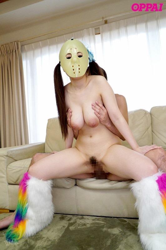 fetish mask