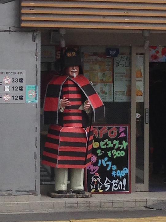 kfc colonel sanders tenga onacup costume tokyo kyodo