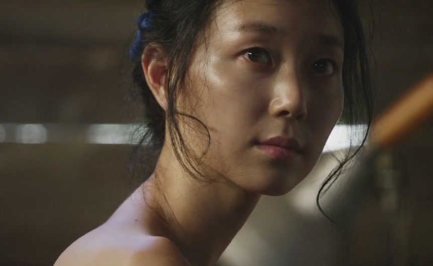 Lee Yoo-Young  nackt