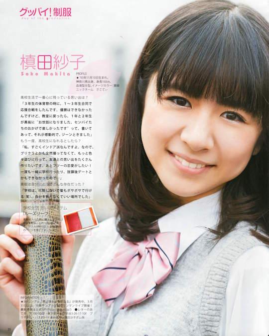 sako makita passpo idol flight attendant theme twitter account hacked