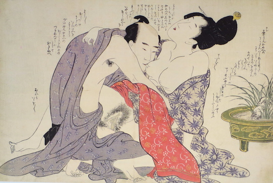 japanese shunga prints erotic art historical pornography explicit exhibition tokyo eisei bunko museum