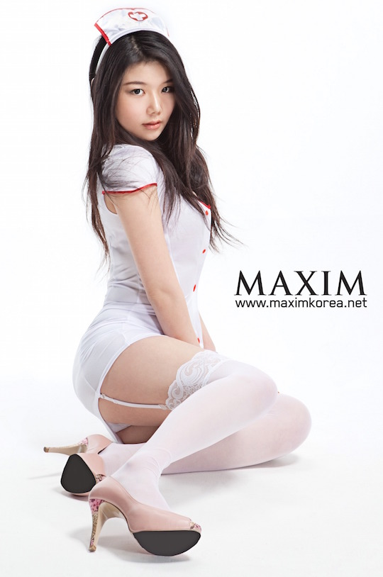 Site, with Secretary nudes model korean topic