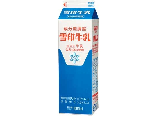 snow band milk japan old design carton pack