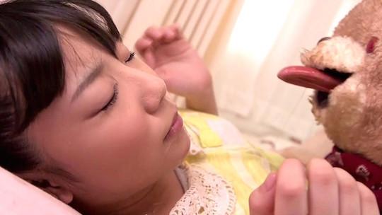 teddy bear ted porn sex cuddly toy japan adult video dvd