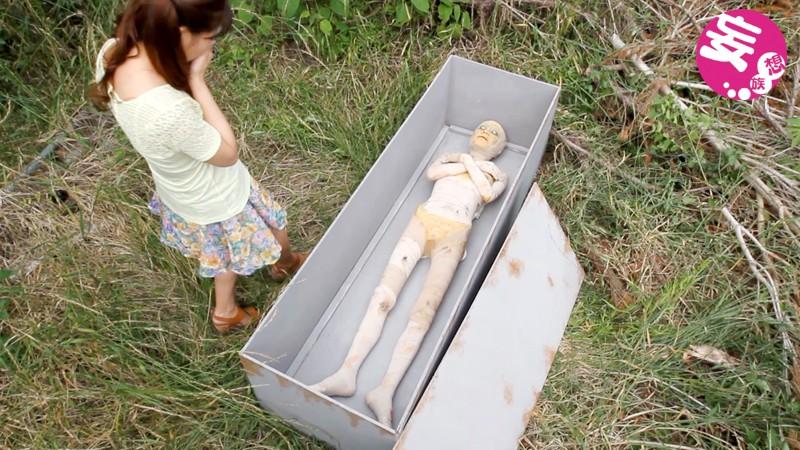 kanzaki tsukasa miira onna mummy zombie sex adult video porn japanese necrophilia dead