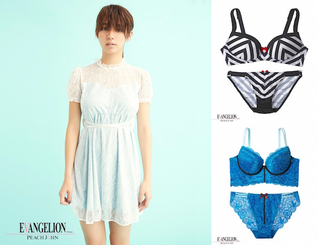 elaiza ikeda haafu filipino japanese model lingerie eva evangelion peach john rei ayanami