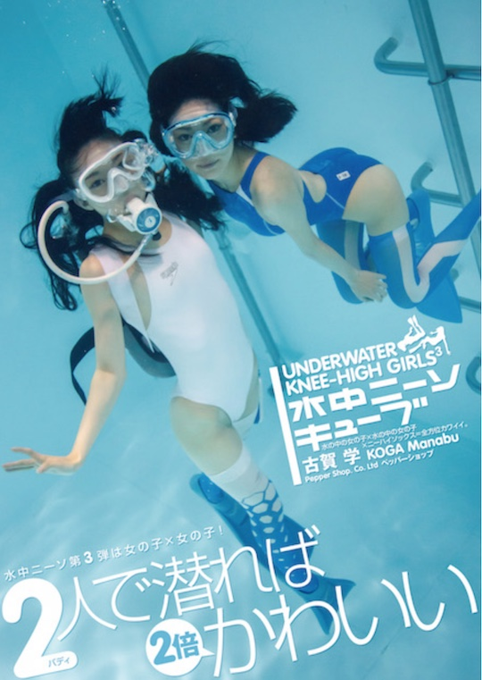 manabu koga underwater suichu knee high girls cube japanese models swimsuits