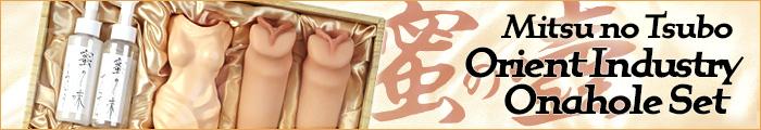 mitsu no tsubo japanese sex toy luxury