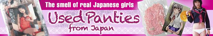 japanese used panties buy