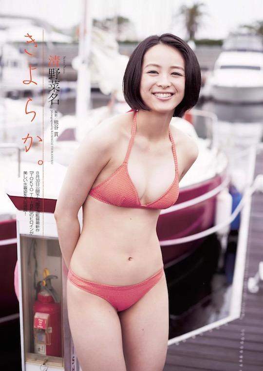 Nude nana Actresses who