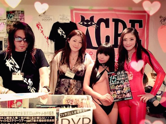 tokyo fetish festival adult bondage bdsm cosplay sexy event
