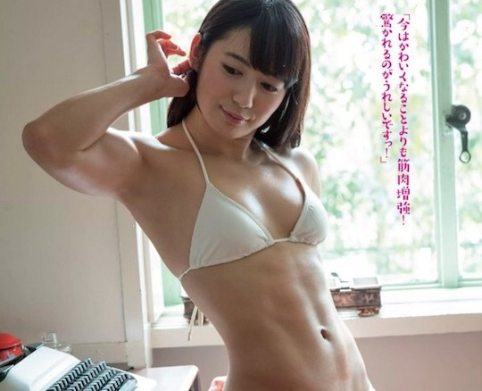 Japaneese girls with abs naked