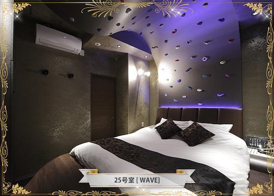 theme crazy love hotel japan sendai room