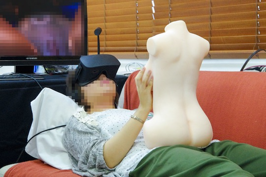 japan virtual reality sex technology adult tokyo fetish event toy