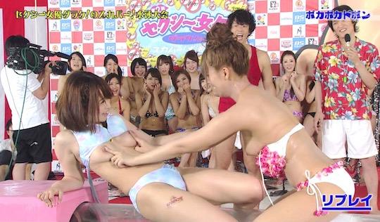 Japan tv sex show