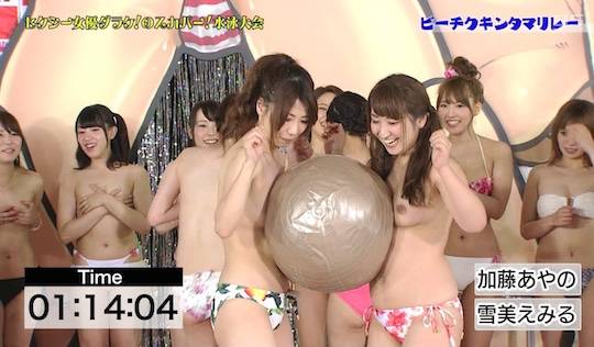Japanese Television Show Is Bonanza Of Naked Porn Stars -3371