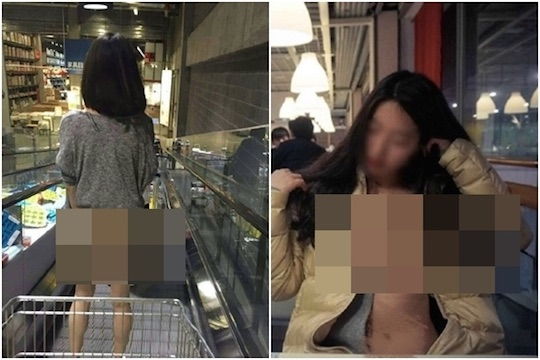 Chinese nude naked exhibitionism roshutsu fetish sexy ikea Beijing leak