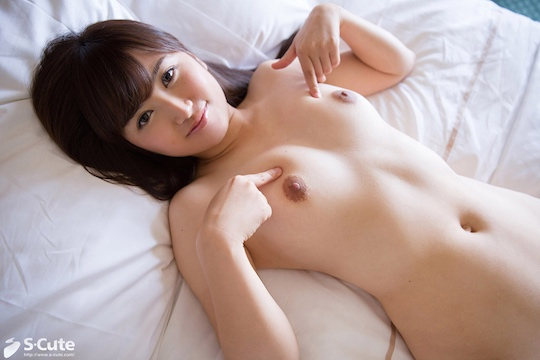 japanese girl great breasts