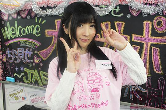 japan adult expo 2016 meet porn star AV hibiki otsuki