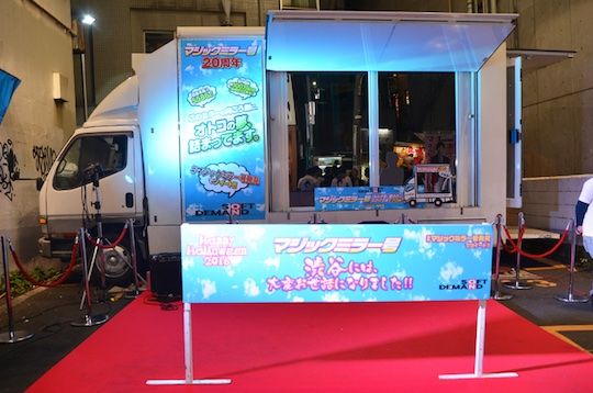 shibuya halloween soft on demand magic mirror truck car porn adult video