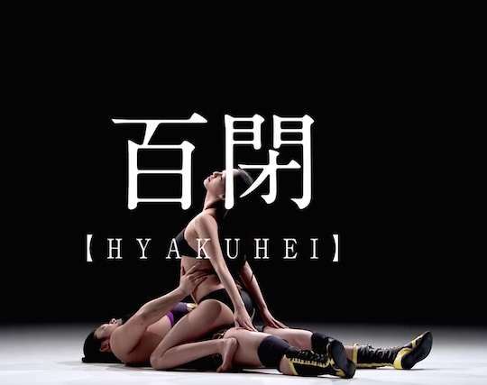 durex condom commercial sex yuki mamiya wrestler mogami kama sutra 48 ways shijuhatte