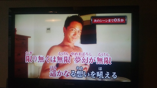japan porn star karaoke naked