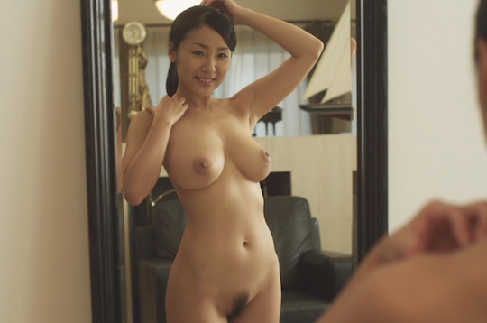 Nackt  Mariko Tsutsui Japanese Full