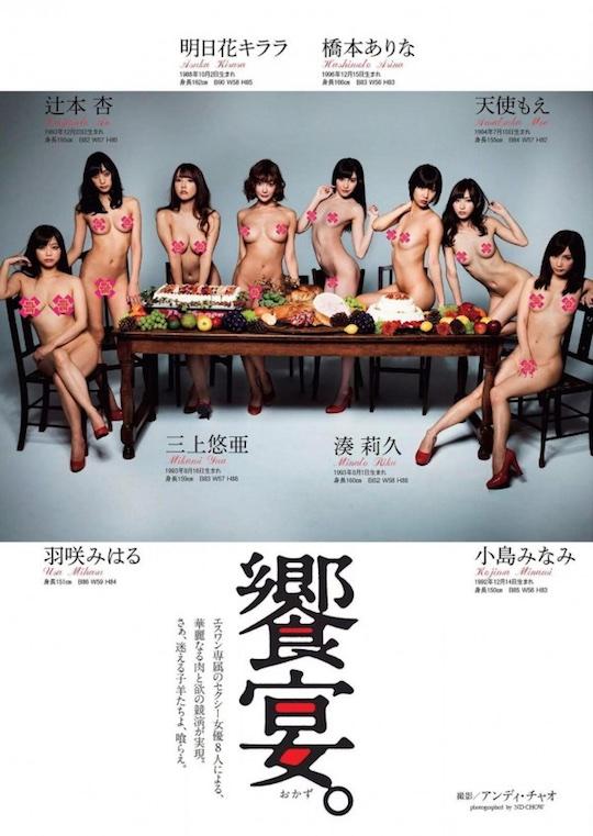 yua mikami kirara asuka an tsujimoto miharu usa riku minato moe amatsuka arina hashimoto minami kojima japanese porn star av jav idol