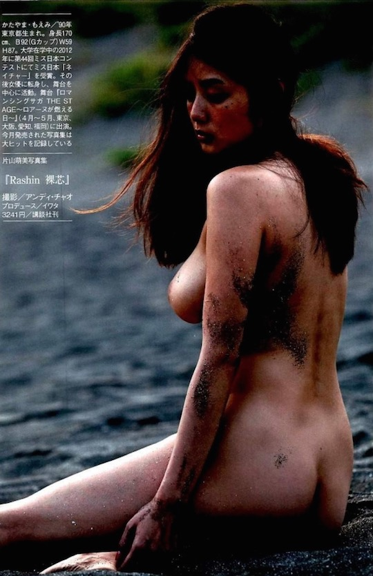 moemi katayama nude naked rashin gravure japanese picture