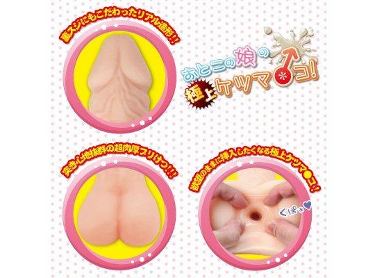 newhalf otokonoko anal butt penetration penis cock toy