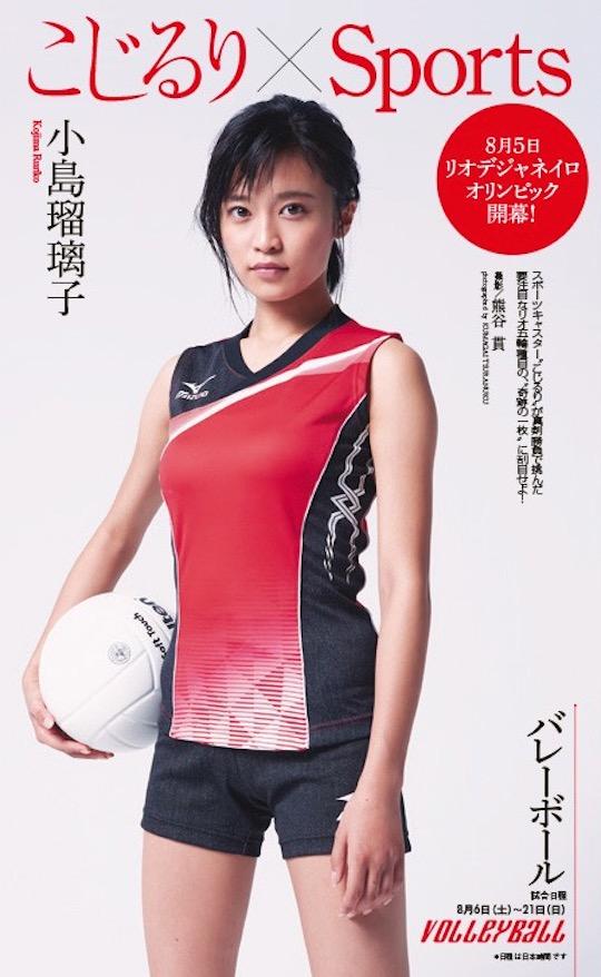 ruriko kojima volleyball sexy