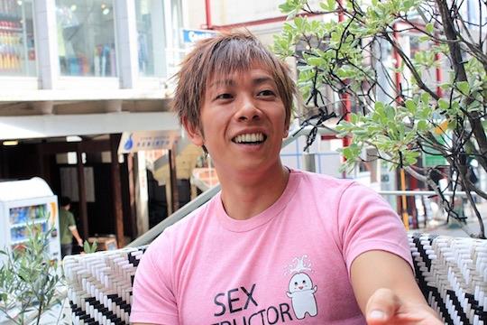 shimiken japanese porn av star