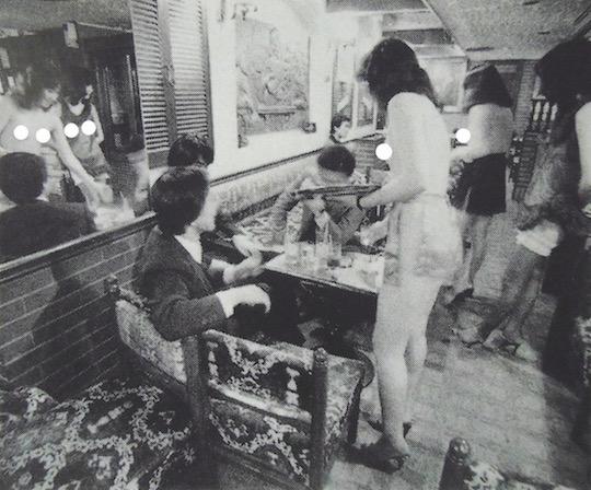 tokyo naked coffee shop nopan kissa