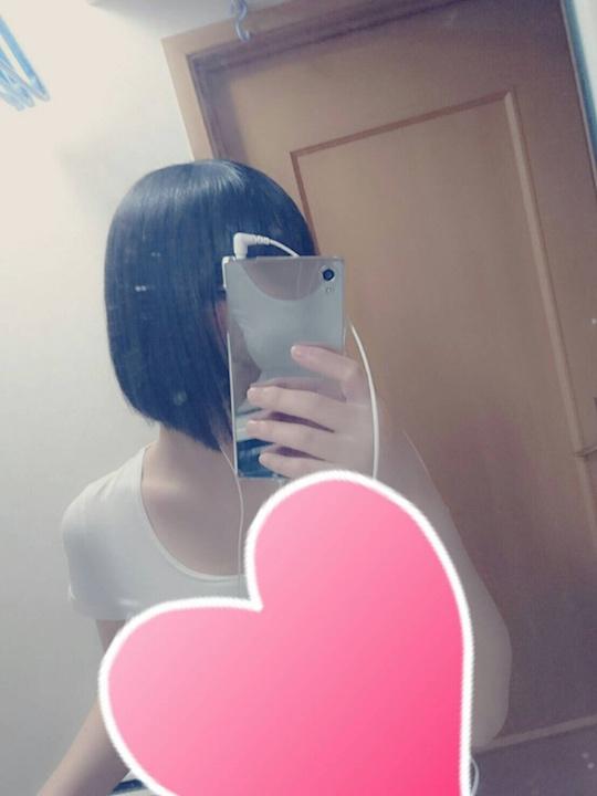 twitter japanese nude selfie schoolgirl uraakajoshi