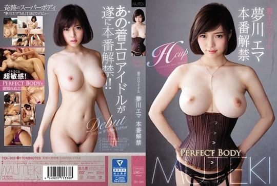 akane porn All  Akane  Akane Ozora is a Porn Star from Japan.