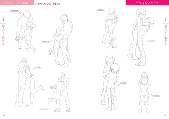 boys love yaoi manga illustration ebimo drawing guide book gay japan