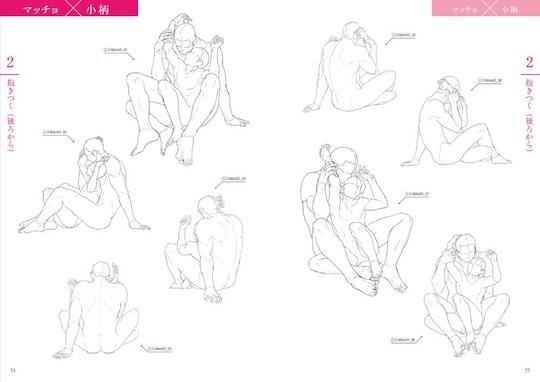 from Davion gay manga drawing