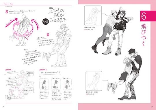 boys love yaoi manga illustration ebimo drawing guide book gay japan