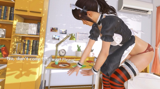 japan virtual reality vr kanojo girlfriend smell underwear