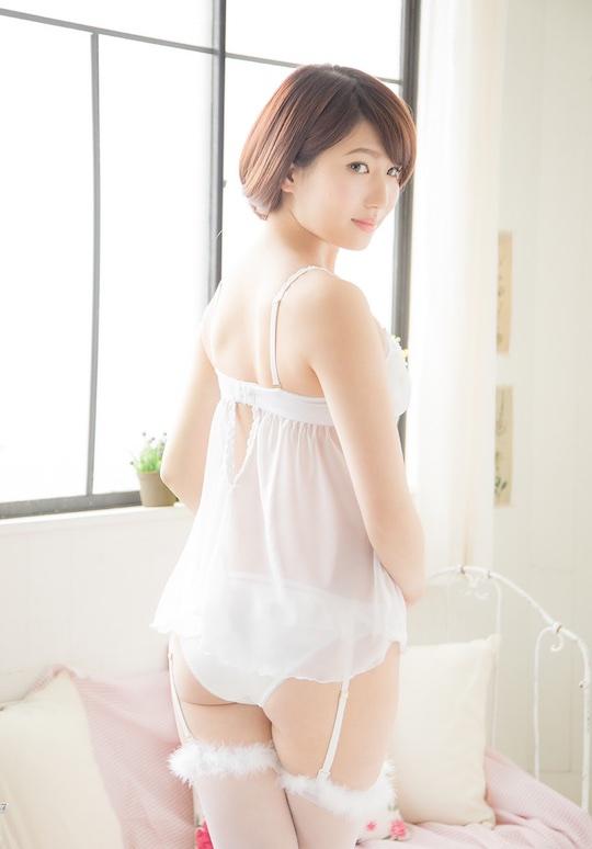 japanese lingerie zodiac signs sexy underwear bra papapao