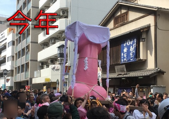 kanamara shrine japan kawasaki tokyo penis phallic fertility matsuri festival