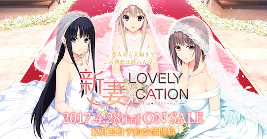 niizuma x lovely cation virtual wedding marriage otaku japan