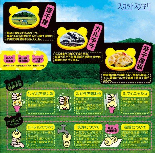 kumamoto onahole sex tourism toy parody