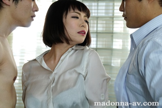buruzon chiemi sexy office lady career parody porn nao mizuki japanese