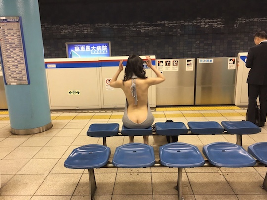 virgin killer sweater public exposure nudity tokyo metro subway woman hot sexy
