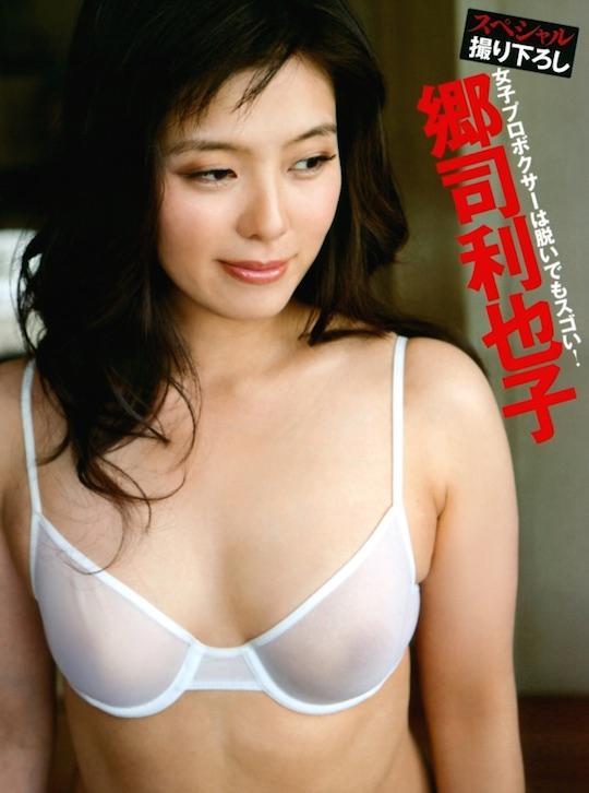 The King Zilla Proudly Presents: Boxeo japonés en topless.